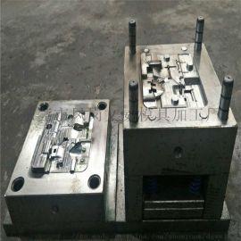 广东abs塑胶模具 注塑外壳塑料开模加工厂