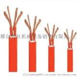 銷售矽橡膠絕緣控制電纜 KGG等