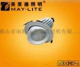 象鼻燈,可替換光源JJL-T1850