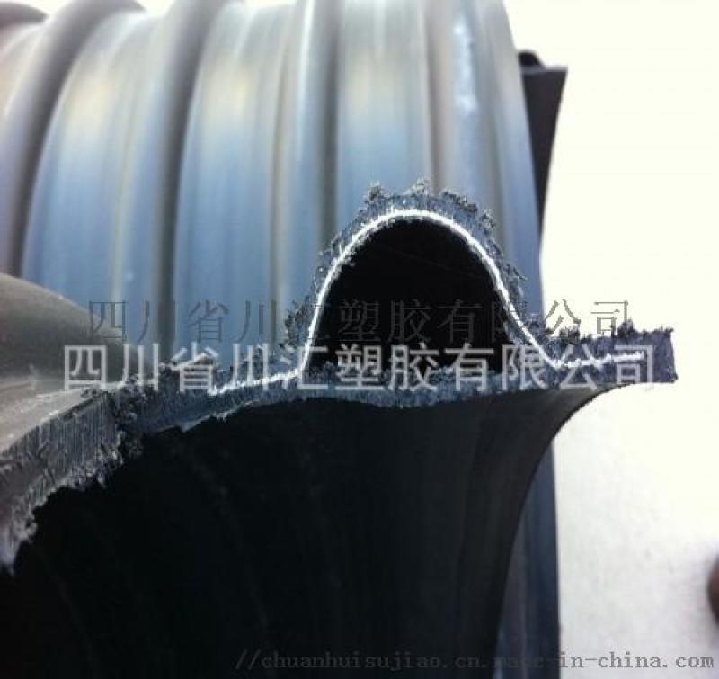 四川成都pe钢带管塑钢缠绕管hdpe排污管厂家直销