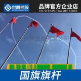 宁波不锈钢旗杆生产厂家锥形旗杆