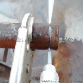 便携式水刀超高压水切割机 出租小型书切割机