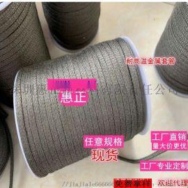 深圳惠正不锈钢纤维套管