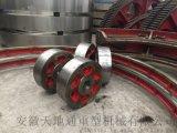 供應烘乾機託輪