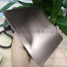 拉丝喷砂红铜金不锈钢板 彩色不锈钢板