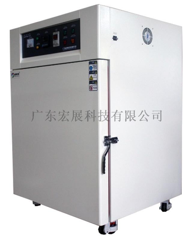 广州高低温试验箱厂家