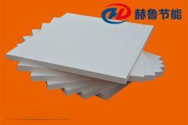 陶瓷纤维板,陶瓷纤维保温板,陶瓷纤维耐火板 隔热板