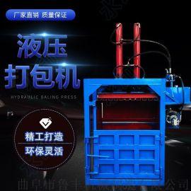 包装机械 半自动液压打包机生产厂家