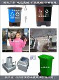 低配40注塑乾溼分類垃圾桶模具加工