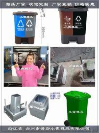 低配40注塑干湿分类垃圾桶模具加工