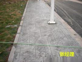 達孜藝術地坪路面施工