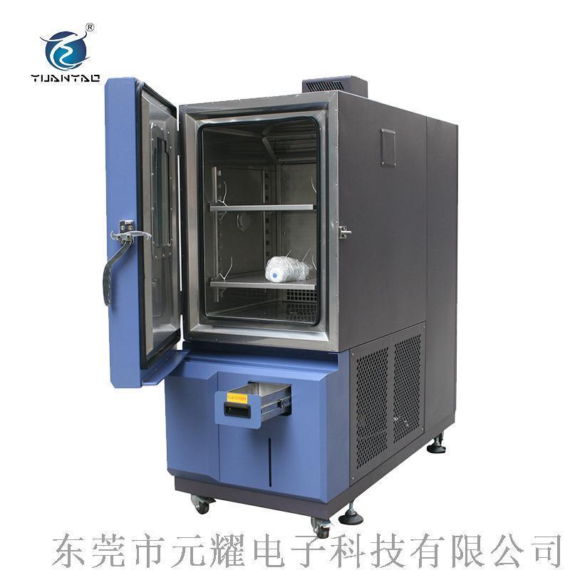东莞恒温恒湿维修 高低温试验箱 恒温恒湿试验机维修