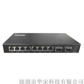 千兆2光百兆8电光纤交换机安防监控环网交换机