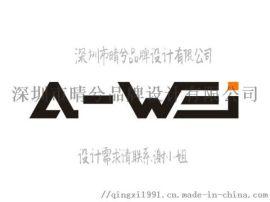 logo设计 深圳logo设计 企业标志原创设计理念