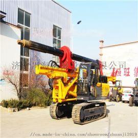 专业厂家低价销售机锁杆履带旋挖钻机
