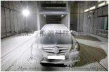 人工气候模拟实验室 降雨降雪沙尘日照