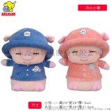 小豬公仔毛絨玩具開心小豬可愛女孩豬豬抱枕兒童禮物