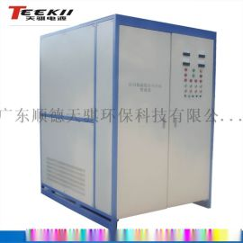 上海专业定制水冷、风冷可控硅整流器厂家