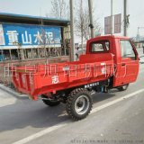 厂家直销旭阳柴油三轮车 工程施工混凝土运输车