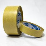 鼎峯牌牛皮紙膠帶溼水牛皮紙膠帶
