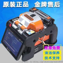 日本住友82C光纤熔接机81C升级皮线光缆熔纤机