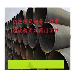 重庆螺旋钢管426*10防腐螺旋钢管天然气用