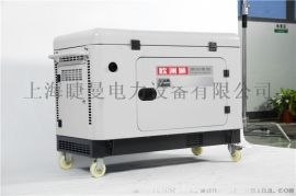 12千瓦柴油发电机箱体式
