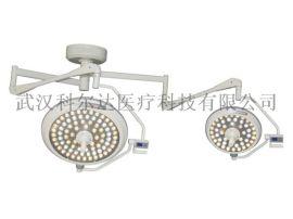 LED700/500手术无影灯