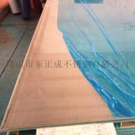 厚壁不锈钢2B板,厚壁不锈钢冷轧板厂家报价