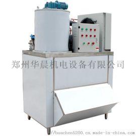 500公斤**自助餐火锅店海鲜店鳞片冰制冰机