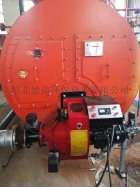 锅炉燃烧机A新乡低氮燃烧机A低氮燃烧机生产厂家