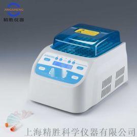 干式恒温器—DH200 恒温金属浴 四模块