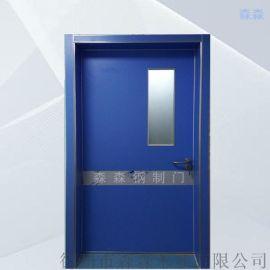 医用门厂家 防护钢制门 洁净树脂门 森森