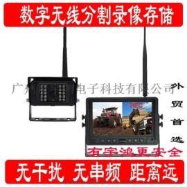 深圳 2.4G数字无线分割带录像存储倒车后视系统 可选带音频 外贸**