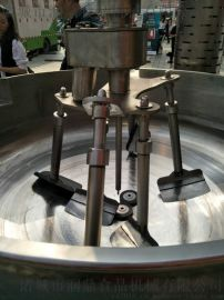 自动搅拌燃气炒锅 月饼馅自动旋转式炒锅 食品蒸煮锅