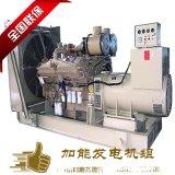 广州海珠区发电机组厂家 沃尔沃柴油发电机厂家