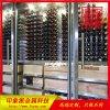 厂家定制不锈钢酒柜 欧式不锈钢酒柜