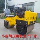 小座驾压路机 压土机 震动压路机850公斤压路机