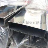 深圳304不鏽鋼扁管,鏡面不鏽鋼扁管