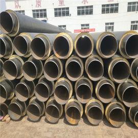 赣州 鑫龙日升 聚氨酯发泡保温管DN1000/1020高密度聚乙烯黑夹克聚氨酯保温管