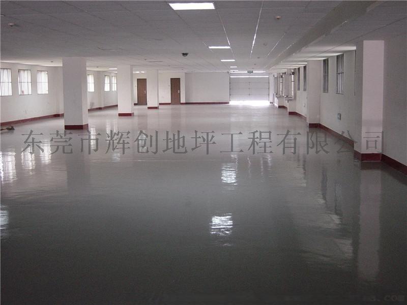 開平市水性環保型地坪漆,耐磨環氧地坪漆