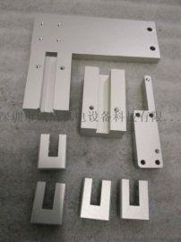 非标零件加工(金属材质)