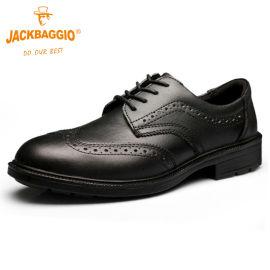杰克巴乔JK8801 劳保鞋