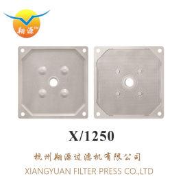 压滤机滤板 1250增强聚丙烯滤板 过滤板