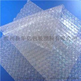 贵州新华亿气泡膜毕节气泡膜   毕节气泡膜长方形
