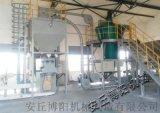 化肥顆粒包裝設備 自動定量包裝秤公司