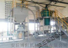 化肥颗粒包装设备 自动定量包装秤公司