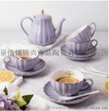 景德镇陶瓷咖啡杯 陶瓷杯子定制 一杯一碟骨瓷咖啡具