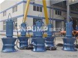 大流量抢险排水泵生产厂家