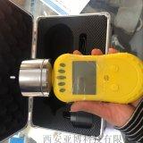 烏審旗四合一氣體檢測儀檢定13991912285